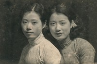 Untitled from History of Life Cai Dongdong book