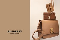 The TB bag photographed by Hugo Comte for Burberry