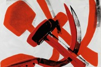 Andy-Warhol-Hammer-and-Sickle