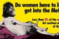 Do-Women-Still-Have-to-be-Naked-to-Get-Into-the-Me