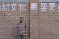 Liu Bolin, Hiding in the City No.3, Suo Jia Village