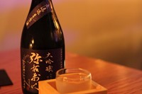 Orange Blossom sake