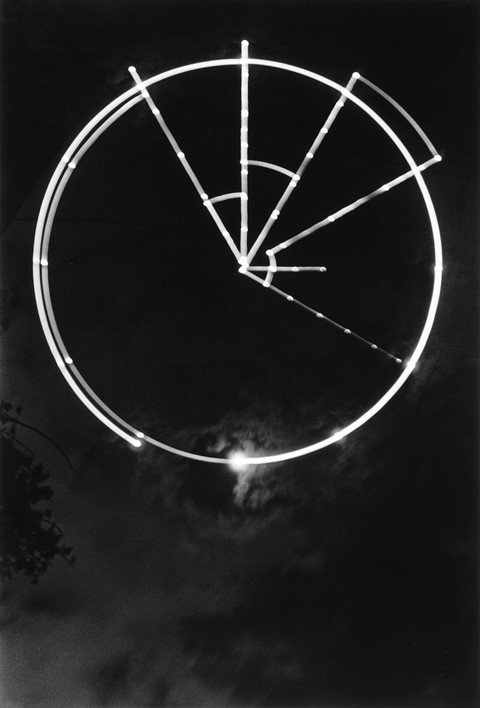 ificial Moon Trail, Tokyo, 1969