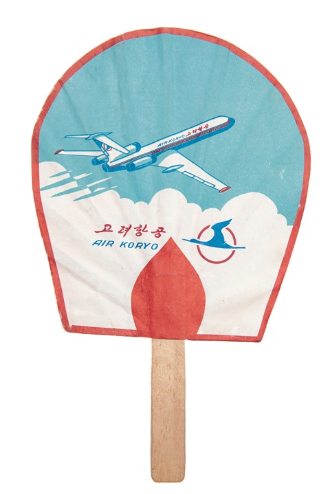 075 Air Koryo paper fan