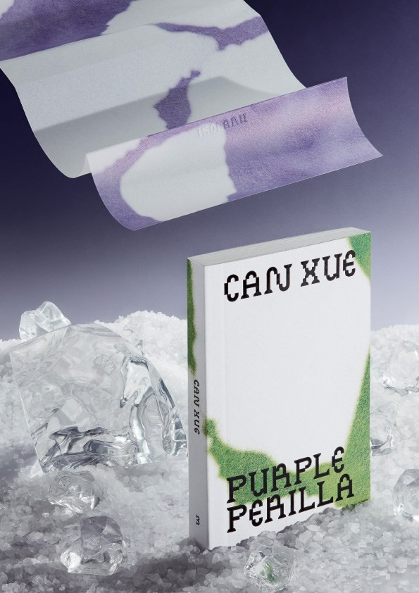 Purple Perilla by Can Xue