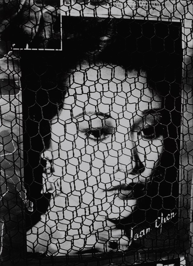 A Life Spent Documenting the Gritty, Urban Underside of Tokyo