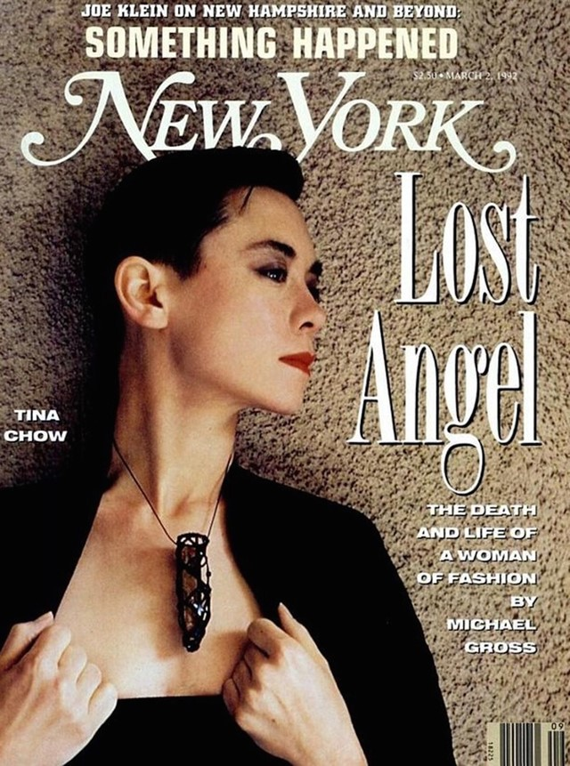 New York Magazine, March 1992 (Cover) Tina Chow