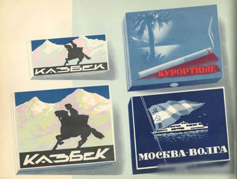 Soviet Cigarette Boxes