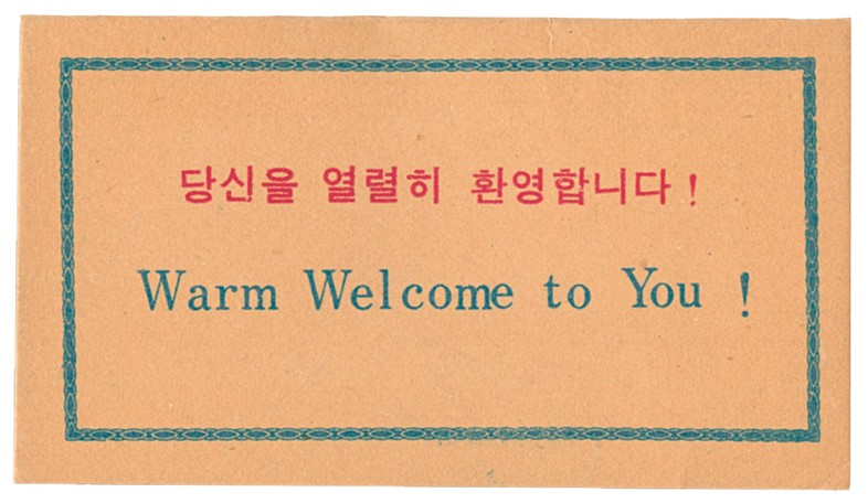 102 hotel welcome card