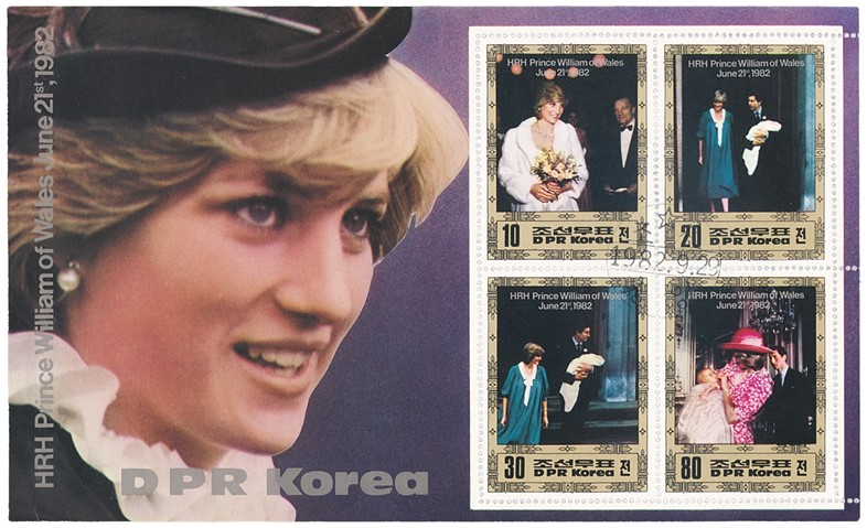 216 British Royal family commemorative stamp