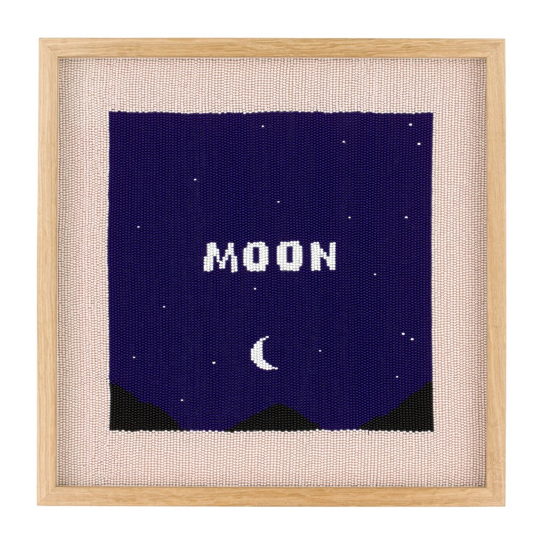 Moon (All the Blue in the World)